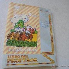 Libros de segunda mano: MATEMÁTICAS, 5º. EGB.- LIBRO DEL PROFESOR-VV AA- 1985-SERIE ESCOLAR DELFÍN- EDELVIVES. Lote 50172256