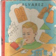 Gebrauchte Bücher - ENCICLOPEDIA ALVAREZ DE SEGUNDO GRADO - ORIGINAL AÑO 1.962 - EDICIONES MIÑON DE VALLADOLID - 51318752