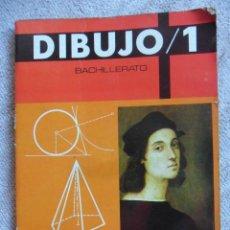 Libros de segunda mano: DIBUJO. 1 BACHILLERATO. VARIOS AUTORES. SM, 1976. RUSTICA. 173 PAGINAS. 620 GRAMOS.. Lote 51608308