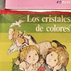 Libros de segunda mano: LIBRO TEXTO LECTURA. Lote 52708343