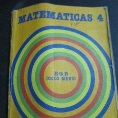 Libros de segunda mano: MATEMATICAS 4 SANTILLANA. LIBRO EGB.. Lote 53094203
