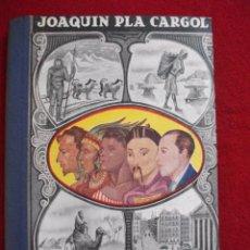 Libros de segunda mano: LA TIERRA Y EL HOMBRE DE JOAQUIN PLA CARGOL 1962 (NUEVO SIN USAR). Lote 54785447