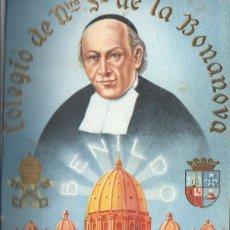 Libros de segunda mano: MEMORIA ESCOLAR LA SALLE BONANOVA 1947-1948 Y 1948-49. Lote 55119998