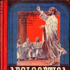 Libros de segunda mano: APOLOGÉTICA RELIGIÓN 4º CURSO EDELVIVES (1952). Lote 55327056