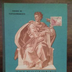 Libros de segunda mano: SELECCIONES LITERARIAS. HIJOS DE SANTIAGO RODRÍGUEZ, BURGOS.. Lote 56539336