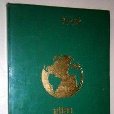Libros de segunda mano: ATLAS GEOGRÁFICO UNIVERSAL POR SALVADOR SALINAS Y OTROS DE EDICIONES SALINAS EN MADRID 1983. Lote 57544165