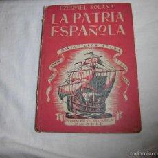 Libros de segunda mano: LA PATRIA ESPAÑOLA.EZEQUIEL SOLANA.ESCUELA ESPAÑOLA 1955. Lote 57545548