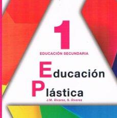 Libros de segunda mano: LIBRO DE TEXTO EDUCACIÓN PLÁSTICA 1 EDUCACIÓN SECUNDARIA ANAYA. Lote 58013263