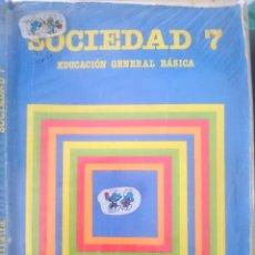 Libros de segunda mano: LIBRO TEXTO SOCIEDAD 7 EGB - SANTILLANA -REFM1E3. Lote 167185816