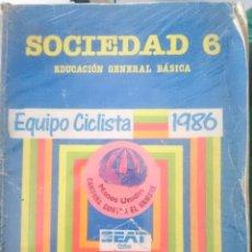 Libros de segunda mano: LIBRO TEXTO SOCIEDAD 6 EGB - SANTILLANA -REFM1E3. Lote 58066854