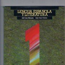Libros de segunda mano: LIBRO TEXTO LENGUA ESPAÑOLA Y LITERATURA FP 2 SM. Lote 58143767