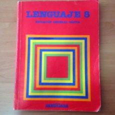 Libros de segunda mano: LENGUAJE 8 EGB DE SANTILLANA 1985. Lote 61722823
