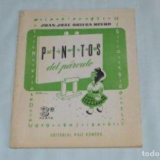 Libros de segunda mano: PINITOS DEL PÁRVULO - EDITORIAL RUIZ ROMERO - 3ª PARTE - ¡MIRAR! - BUEN ESTADO - SIN USO. Lote 62354760