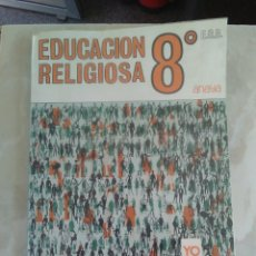 Second hand books - Educacion religiosa 8° EGB anaya - 62591651