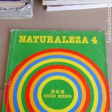 Libros de segunda mano: NATURALEZA 4.SANTILLANA. Lote 71607079