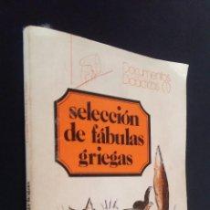 Libros de segunda mano: SELECCION DE FABULAS GRIEGAS / GASPAR MOROCHO GAYO / DOCUMENTOS DIDACTICOS 1. Lote 74459891