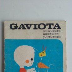 Libros de segunda mano: CARTILLA 1º CURSO GAVIOTA. SANTILLANA.. Lote 74464279