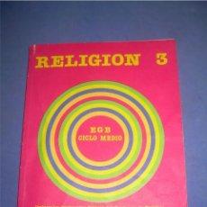 Libros de segunda mano: RELIGIÓN 3 EGB. SANTILLANA 1985. LIBRO DE TEXTO, ESCOLAR. USADO. Lote 76678783