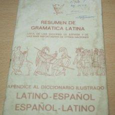 Libros de segunda mano - Resumen de gramática latina - 76867795