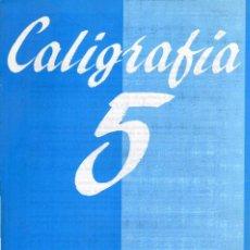 Libros de segunda mano: CUADERNILLO ESCOLAR CALIGRAFIA ANAYA Nº 5. Lote 80638426