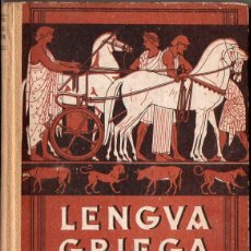 Libros de segunda mano: LENGUA GRIEGA LIBRO PRIMERO - EDELVIVES, 1951. Lote 81513676
