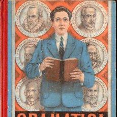Libros de segunda mano: EDELVIVES GRAMÁTICA TERCER GRADO 1969. Lote 82197568