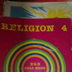Libros de segunda mano: RELIGIÓN 4 EGB SANTILLANA. Lote 83029251