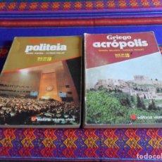 Libros de segunda mano: ÉTICA Y MORAL POLITEIA Y GRIEGO ACRÓPOLIS. 3º BUP. VICENS-VIVES. 1984.. Lote 84333600