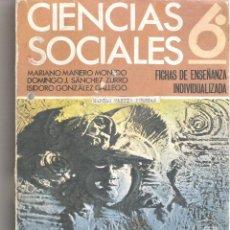 Libros de segunda mano: 1 LIBRO TEXTO AÑO 1975 ANAYA 6º E.G.B 6 EGB CIENCIAS SOCIALES FICHAS ENSEÑANZA MARIANO MAÑERO MONEDO. Lote 84409318