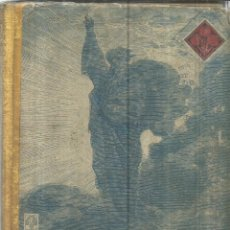 Libros de segunda mano: HISTORIA SAGRADA. SEGUNDO GRADO. EDITORIAL LUIS VIVES. ZARAGOZA. 1949. Lote 85608484