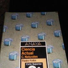 Libros de segunda mano: LIBRO DE TEXTO NATURALES ED ANAYA 8° EGB. Lote 90456104