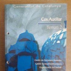 Libros de segunda mano: COS AUXILIAR / TEMARI 2 / GENERALITAT DE CATALUNYA / ADAMS / 2009. Lote 90516540