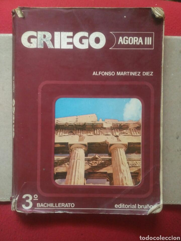 GRIEGO ÁGORA III. 3 BACHILLERATO .EDITORIAL BRUÑO (Libros de Segunda Mano - Libros de Texto )