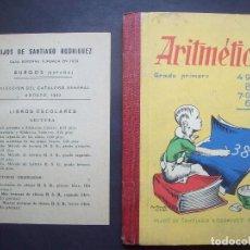 Libros de segunda mano: ARITMETICA GRADO PRIMERO DE HIJOS DE SANTIAGO RODRIGUEZ EN BURGOS. Lote 96801503