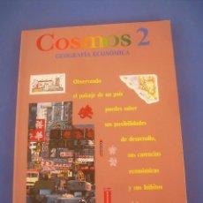 Libros de segunda mano: COSMOS 2. GEOGRAFÍA ECONÓMICA 2 BUP. BRUÑO 1992. LIBRO DE TEXTO, ESCOLAR. Lote 96805423
