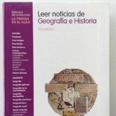 Libros de segunda mano: LEER NOTICIAS DE GEOGRAFIA E HISTORIA VOLUMEN I - LA PRENSA EN EL AULA- SANTILLANA. Lote 97744459