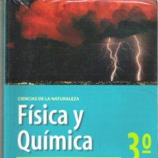 Libros de segunda mano: 1 LIBRO TEXTO AÑO 1998 - FISICA Y QUIMICA CIENCIAS NATURALEZA 3º ESO SECUNDARIA ( OXFORD EDUCACION. Lote 99018823
