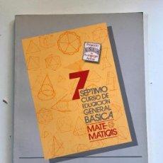 Libros de segunda mano: SEPTIMO CURSO EDUCACIÓN GENERAL BÁSICA (EGB) MATEMATICAS - PROFESOR - COMO NUEVO. Lote 99870075