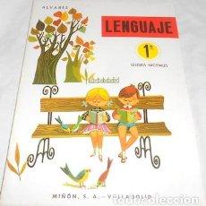 Libros de segunda mano: LENGUAJE CURSO 1º, ÁLVAREZ - MIÑÓN - AGUILAR, 1969. Lote 182877886