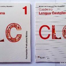 Libros de segunda mano: LENGUA CASTELLANA 1 + CUADERNO 1 (SIN USAR) MODULO DE COMUNICACIÓN Y SOCIEDAD I. FPB. SANTILLANA.. Lote 222259160
