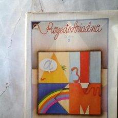 Libros de segunda mano: LENGUA ESPAÑOLA. 1º BUP. PROYECTO ARIADNA. ED. AKAL. VARIOS AUTORES. Lote 104182211