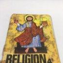 Libros de segunda mano: RELIGION - 4º CURSO - 1967. Lote 104818555