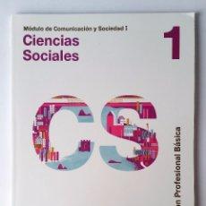 Libros de segunda mano: CIENCIAS SOCIALES - MÓDULO DE COMUNICACIÓN Y SOCIEDAD I. F.P.B. EDITORIAL SANTILLANA. 2014.. Lote 222259236