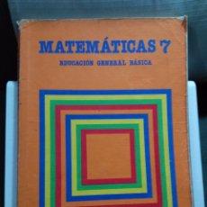 Libros de segunda mano: MATEMATICAS 7 EGB SANTILLANA. Lote 105774779