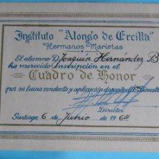 Libros de segunda mano: VALE DE PREMIO ESCOLAR. INSTITUTO ALONSO DE ERCILLA. HERMANOS MARISTAS. CUADRO DE HONOR, 1964.. Lote 105813798