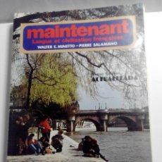 Libros de segunda mano: LIBRO DE TEXTO DE FRANCES DE 1985. Lote 109378527