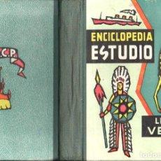 Libros de segunda mano: ENCICLOPEDIA ESTUDIO LIBRO VERDE DALMAU CARLES 1962. Lote 109533807