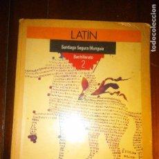 Libros de segunda mano: LIBRO DE TEXTO LATIN BACHILLERATO 2 SANTIAGO SEGURA MUNGUIA ANAYA. Lote 109614523