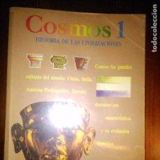Libros de segunda mano: LIBRO DE TEXTO COSMOS 1 BRUÑO HISTORIA DE LAS CIVILIZACIONES . Lote 109615055