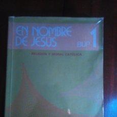 Libros de segunda mano: LIBRO DE TEXTO EDELVIVES EN NOMBRE DE JESUS BUP 1 RELIGION Y MORAL CATOLICA 1987. Lote 109747231